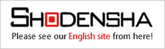 Please see our English site from here!