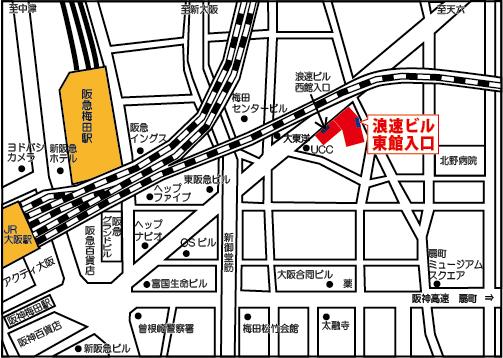 松電舎アクセスマップ