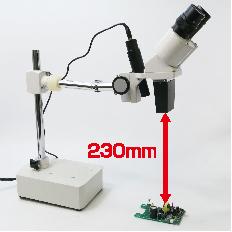作業用実体顕微鏡