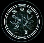 ローアングル1円玉