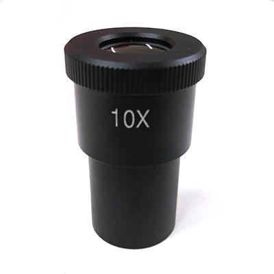 超高倍率顕微鏡