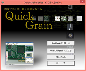 Quick Grain G5502