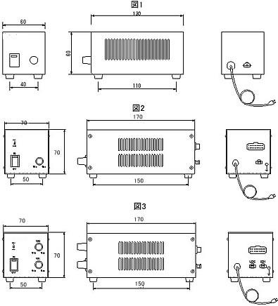 パルス調光電源外観図