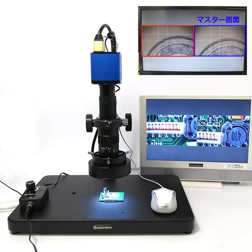 2画面表示機能付ハイビジョンマイクロスコープ