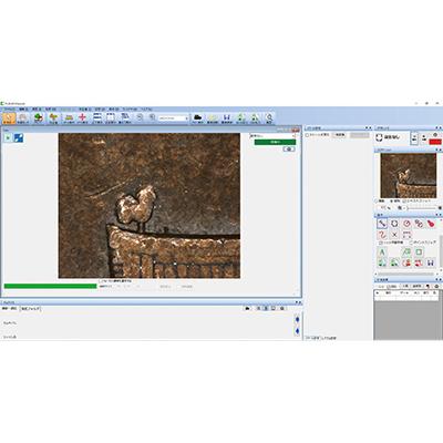 寸法計測・撮影ソフトウェア