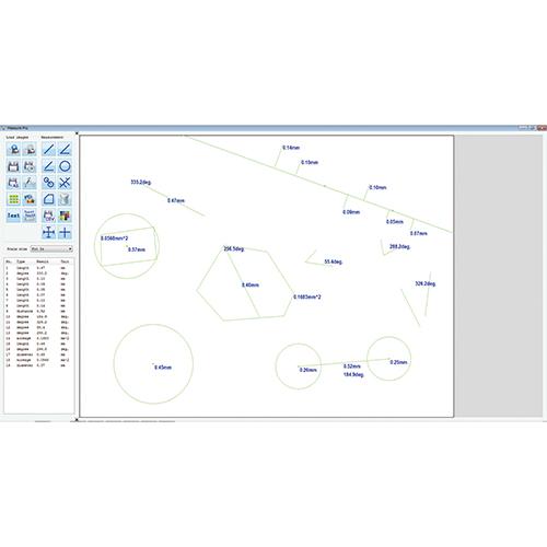 高機能画像計測ソフト