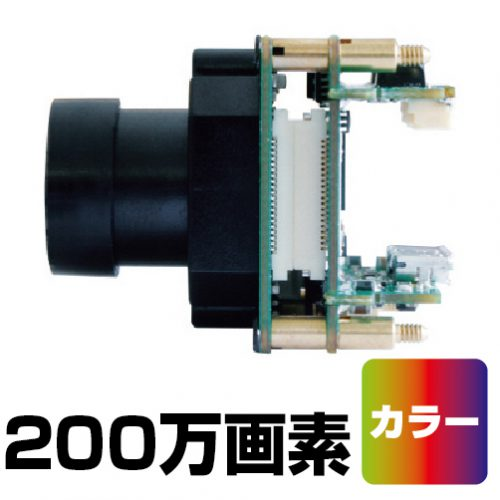 Sマウントボードカメラ
