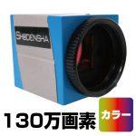 UVCカメラ