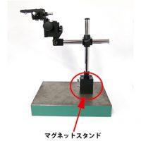 XYZ軸 微調整機能付カメラスタンド