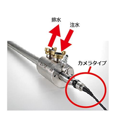 特注ボアスコープ・高温1200℃対応 耐熱ボアスコープ