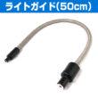 LA-HDF5010C-5L500B_cable01