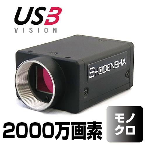 2000万画素USBカメラ
